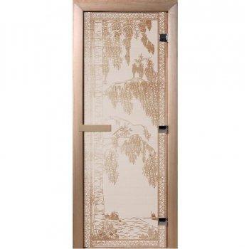 Дверь стекло1900*700 Сатин Матовая рис. Березка, 8мм,3 петли