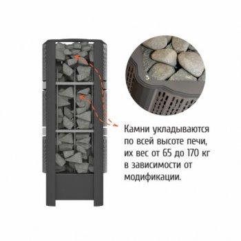 Электрическая каменка GeoS QUADRO-Corner 9(угловая)